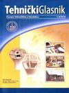 Tehnički glasnik 1-2/2010