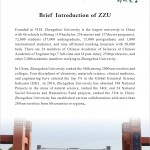 Brief introduction of ZZU