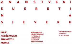logo zsns